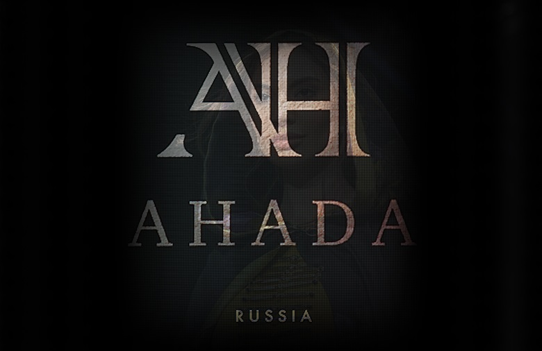 Ahada