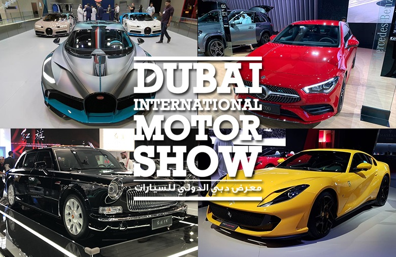 dubai intenational motor show